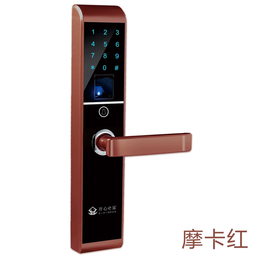 智祥系列指纹锁 CK-5166